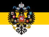 The Tsardom of Russia