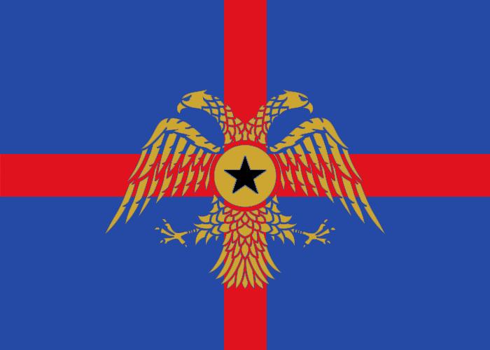 Paragon (alliance)