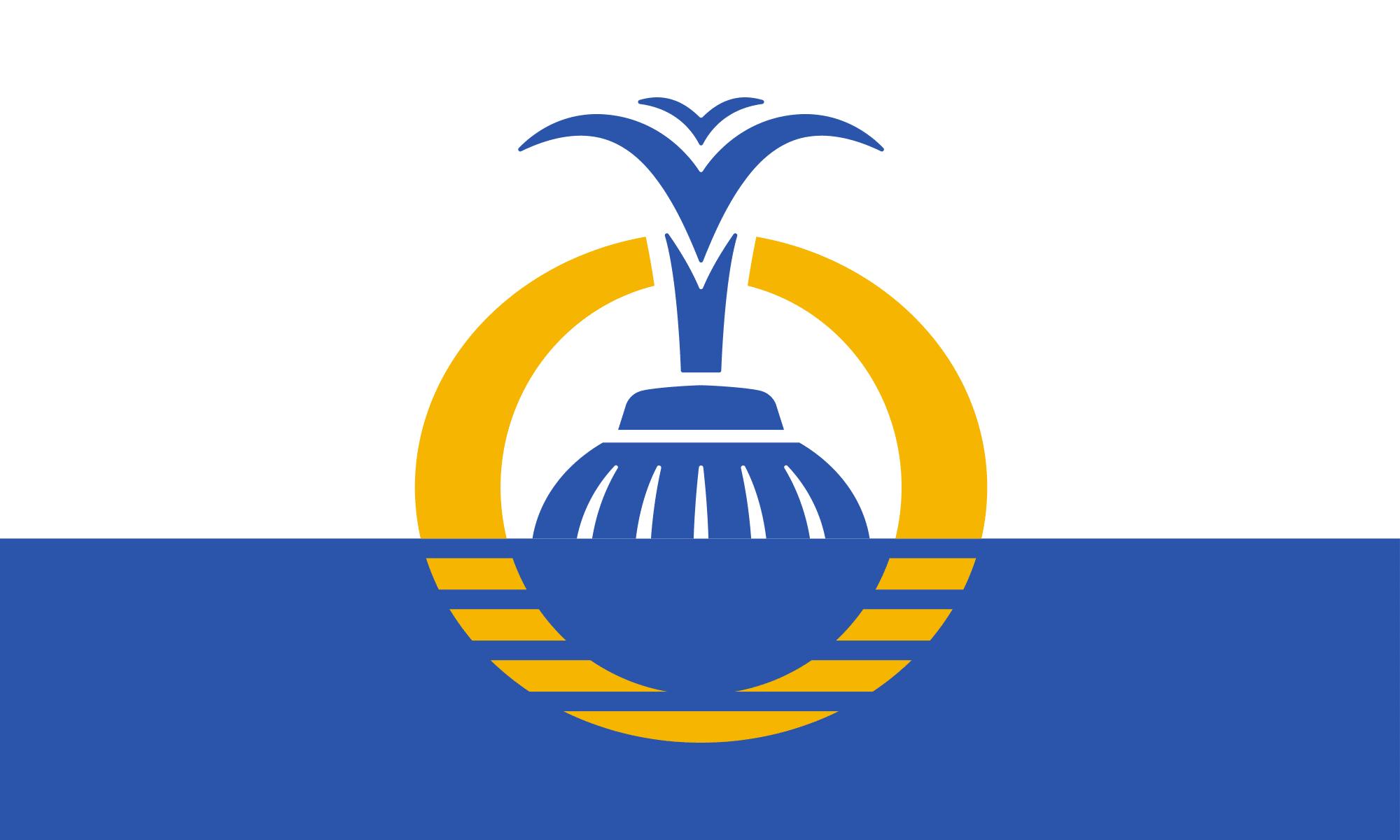 Flag of Orlando, Florida 2.png