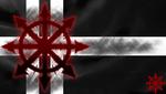 Terminus Est Flag.png