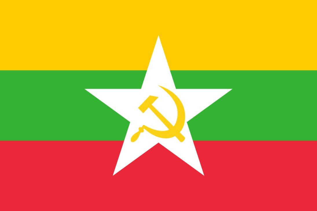Communist Myanmar Flag.jpg