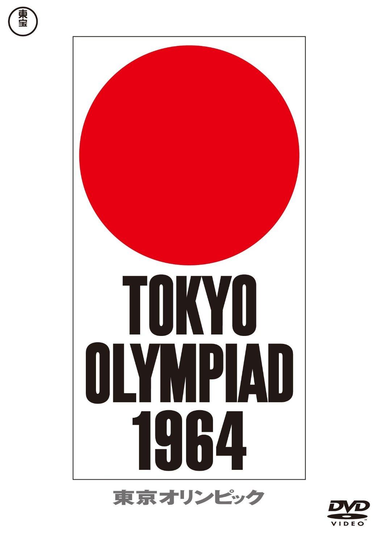 Olimpiada w Tokio