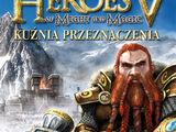 Heroes of Might and Magic V: Kuźnia przeznaczenia