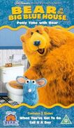 Bear In The Big Blue House- Potty Time with Bear (UK) VHS