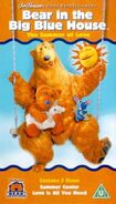 Bear in the Big Blue House- The Summer Of Love -VHS- (UK)