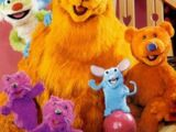 Bear In the Big Blue House: Dance Fever