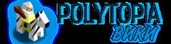 Polytopia Вики