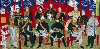 Meiji.jpg