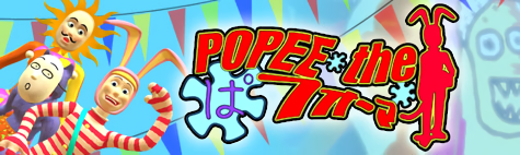 Popee the performer Wiki