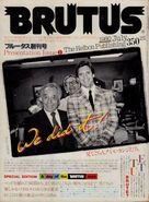 Brutus Magazine 1