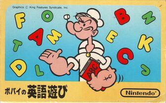 Popeye no Eigo Asobi.jpg