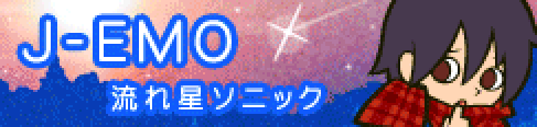 Nagareboshi Sonic