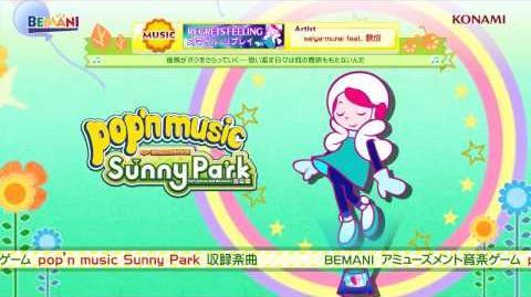 【pop'n_music_Sunny_Park】スマイル・リプレイ