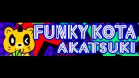 FUNKY_KOTA_「AKATSUKI」