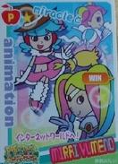 Mirai Yumeno Win card