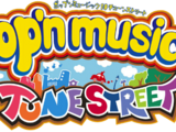 Pop'n Music 19 TUNE STREET