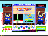 Pop'n Music Beginner Mode