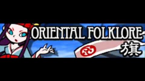 ORIENTAL_FOLKLORE_「旗」