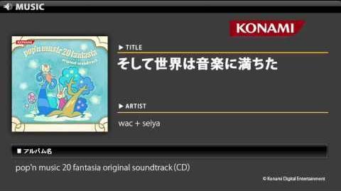 そして世界は音楽に満ちた_pop'n_music_20_fantasia_O.S.T
