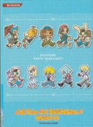 Pop'n Can Badge 1 Cover