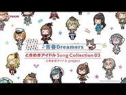 【試聴】青春Dreamers ~Tomorrow is another day~/ときめきアイドル project「ときめきアイドル Song Collection03」