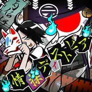 Ayakashi Rock Jacket