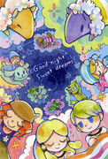 Good Night Sweet Dreams Card