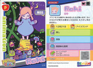 Roki miss card