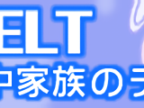 Suichuu Kazoku no Theme