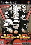 Cover Guitar Freaks V2 & DrumMania V2