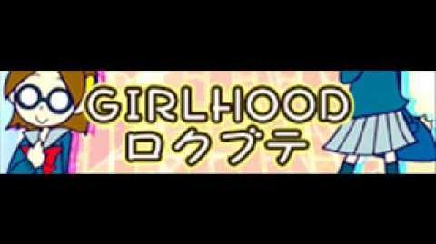 GIRLHOOD_「ロクブテ」