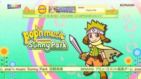 【pop'n_music_Sunny_Park】プロキオンの騎士団