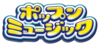 Pop'n Music Wii Logo (Japan).png
