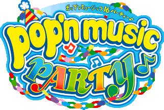 Pop'n Music 16 PARTY♪