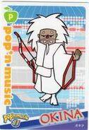 Okina Card