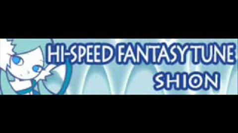HI-SPEED FANTASY TUNE 「SHION」