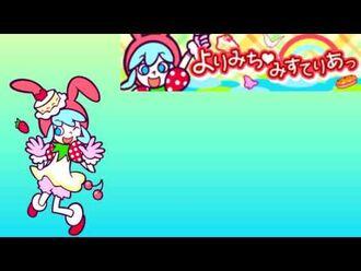 クリスP(Sound_Libero)_feat.山本梨乃_「よりみち♥みすてりあっ」