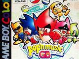 Pop'n Music GB Animelo