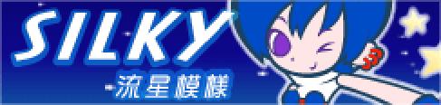 Ryuusei Moyou