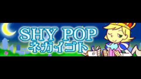 SHY_POP_「ネガイゴト_LONG」