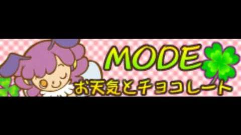 MODE_パーキッツ_-_お天気とチョコレート_(Long_Version)
