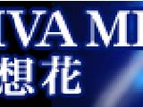Gensou Hana