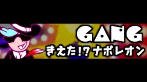 GANG_「きえた!?_ナポレオン_(GB_Version)」