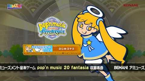 【pop'n_music_20】ミンティ