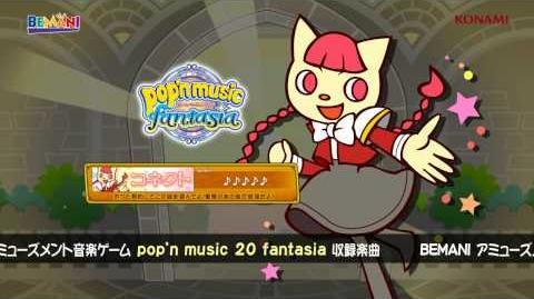 【pop'n_music_20】コネクト