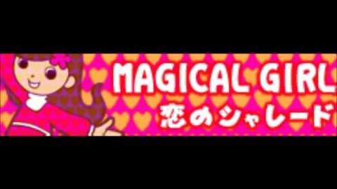 MAGICAL_GIRL「恋のシャレード」