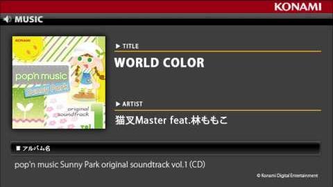 WORLD_COLOR_pop'n_music_Sunny_Park_original_soundtrack_vol.1