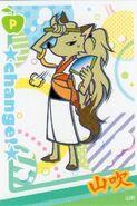 Yamabuki Change Card