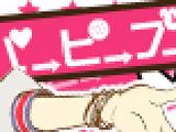 Pa→Pi→Pu Yeah!