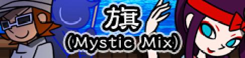 Hata (Mystic Mix)